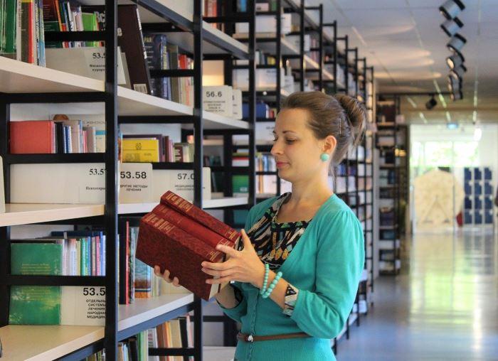 """Biblioteka Rybnik:                                                  """"Ogrody niestrzeżone"""" Jadwigi Pietrek"""